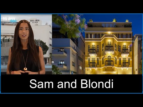 Sam And Blondi A Colorful Boutique Hotel