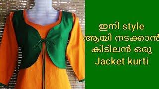 Jacket model kurti full tutorial Malayalam