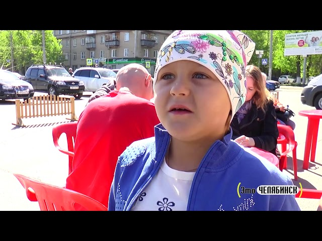 13.06.2018 Программа 31 канала - Это Челябинск - Областная станция переливания крови