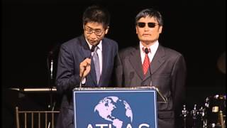 2012 Toast to Freedom: Chen Guangcheng
