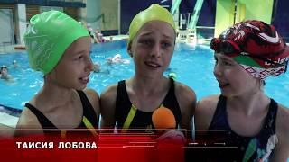 В Пинске прошли сборы среди любительских клубов по синхронному плаванию