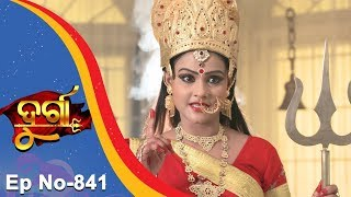 Durga Ep 841  19th August 2017