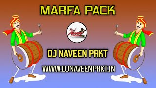 MARFA ROADSHOW BEAT 2021    FREE PACK DOWNLOAD NOW    DJ NAVEEN PRKT    ORIGINAL MARFA PACK 2021