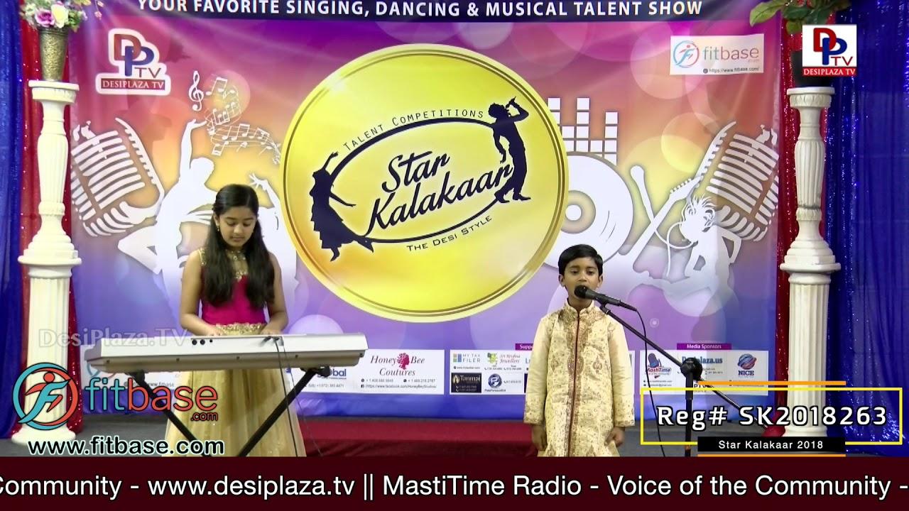 Participant Reg# SK2018-263 Performance - 1st Round - US Star Kalakaar 2018 || DesiplazaTV