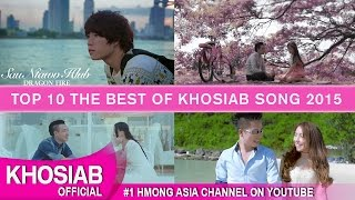 TOP 10 KHOSIAB BEST SONG OF 2015 [HMONG MIX SONG]