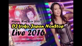 DJ NONSTOP 2016 YOKO JAPAN FULL