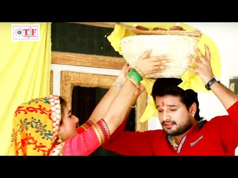 Ritesh Pandey Ka New Chhath Geet  |बड़ा भीड़ होला छठ घटिया  | Kathin Baratiya |  Chhath Song 2017