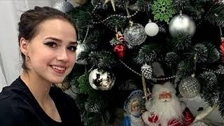 Алина Загитова встретила Новый год с семьей в Москве