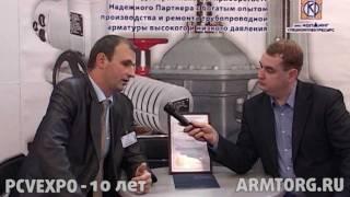 «Аскольд», интервью PCVExpo-2011 для armtorg.ru