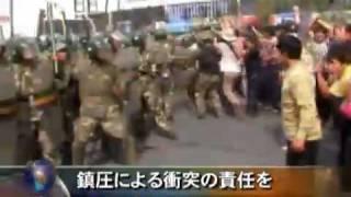 中国当局の武力鎮圧 新疆で官民銃撃戦 thumbnail