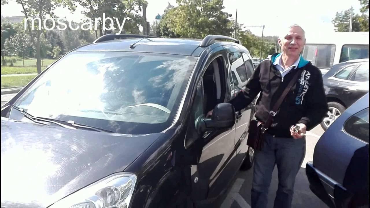 Ч.1 Отпуск,путешествие на машине Peugeot Partner Tepee 1.6 HDi,Спб .