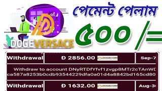 DogeVersace 2856 Doge Live Payment | Free Doge Mining Site 2019.