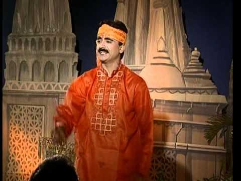 Saugandh Ram Ki [Full Song] Ram Bhajnamrat