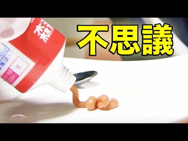 【本当に出来た】コンデンスミルクが生キャラメルに変身!