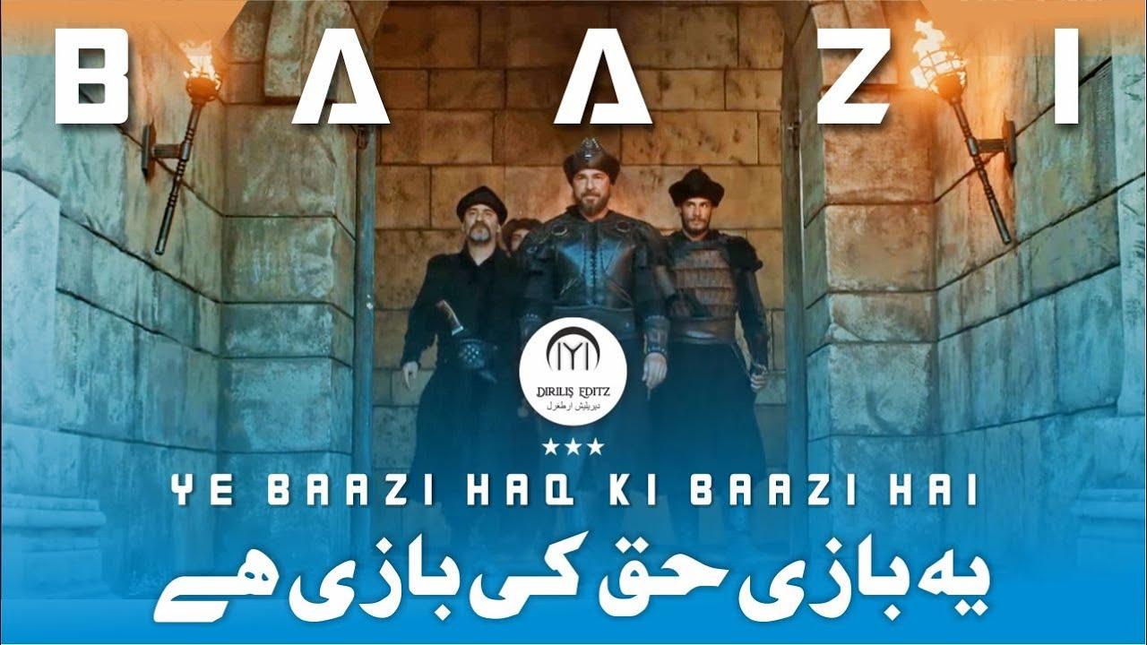 Download Ye Bazi Haq Ki Bazi Hai ● Ertugrul Status ● Dirilis Editz
