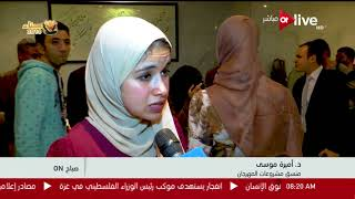 صباح ON - أكاديمية الشروق تنظم مهرجاناً لإبداعات طلاب 26 جامعة مصرية