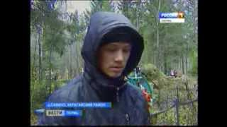 видео Подросток погиб в ДТП в Карагайском районе