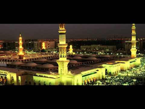 Nasheed: The 99 Names of Prophet Muhammad (s.a.w.s.)