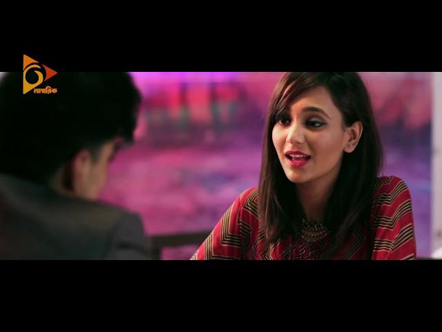 Bangla Natok Candy Crush Trailer   Sabila Nur   Towsif   Salman Muktadir  
