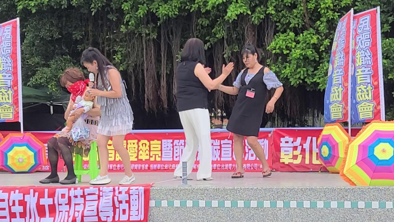 小龍女&王坤騰 ~媽媽是歌星演歌劇 民歌織音1090530 - YouTube