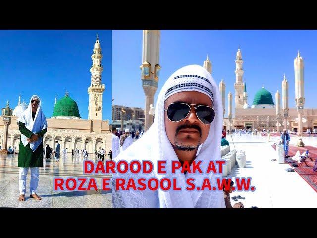 Darood e Pak at Roza e Rasool s.a.w.w. by Ahmed Afridi Eid Milad Un Nabi.