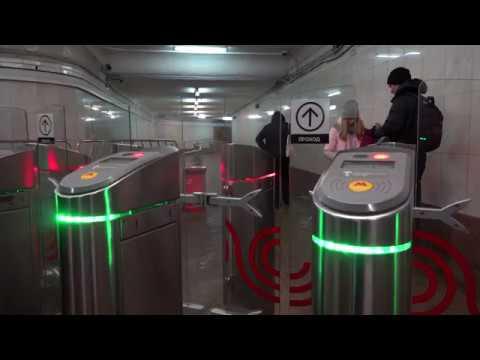 Metro Krasnoselskaya