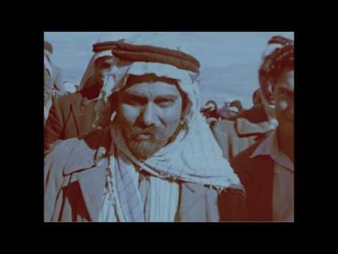 Au secours des réfugiés de la Palestine au Moyen-Orient ( 1949 )