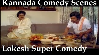 Kannada Comedy Scenes | Ravichandran, Lokesh Comedy Scenes | Gopi Krishna Kannada Movie