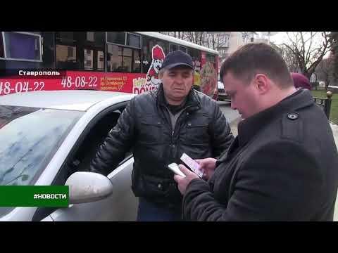 Рейд судебных приставов совместно с сотрудниками ГИБДД в Ставрополе, 16.01.2017