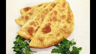 Чебуреки - рецепт чебуреков