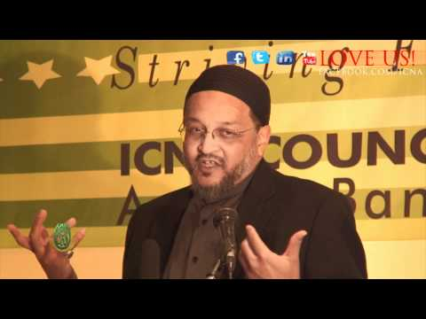 Cruel & Unusual Punishment & Prison System by Imam Khalid Gr