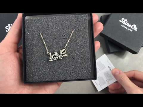 LOVE   .925 Sterling Silver Sewing Necklace 1080p