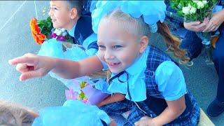 ВЛОГ Мы родители ПЕРВОКЛАССНИЦЫ Алиса пошла в школу Первый звонок школьная линейка