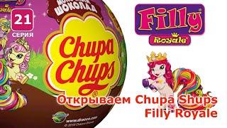 Filly Конячки Поні Єдинороги Chupa Chups Шоколадні яйця розпакування 21