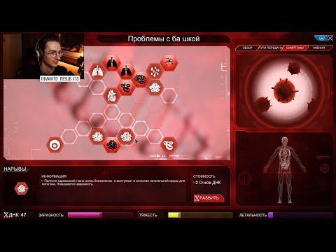 Олёша играет в Plague Inc: Evolved, Escape From Tarkov и Tricky Towers(Стрим 28.01.20)