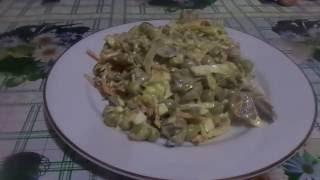 Рецепт приготовления салата из куриных желудков. Очень быстро, вкусно и полезно.