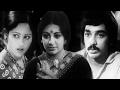 Mondigatam Telugu Full Movie   Kamal Hassan   Rajinikanth   Srividya