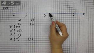 Упражнение 919. Математика 6 класс Виленкин Н.Я.