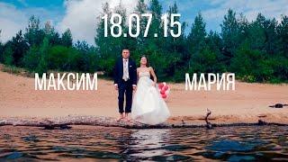 Мария & Максим // 18.07.15