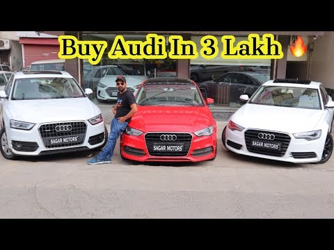 Buy Audi In 3 Lakh Only | Second Hand Cars In Vikas Puri  | ZAAP , GIVEAWAYS | MCMR