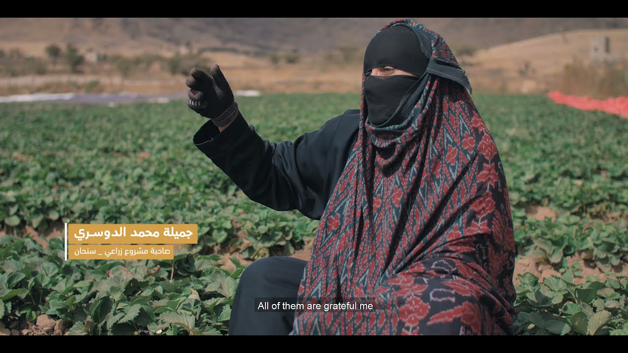 Jamila's positive impact on her local community after she started her agricultural project