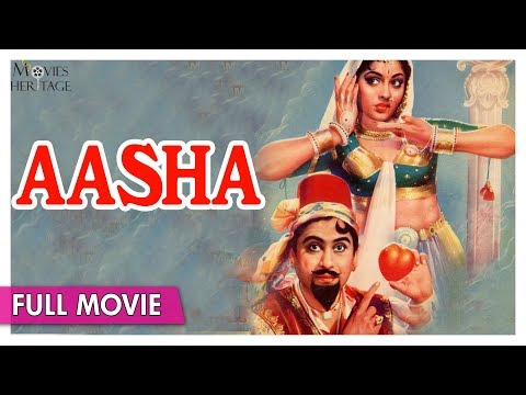 Aasha 1957 Full Movie | Vyjayanthimala , Kishore Kumar | Hindi Classic Movies | Movies Heritage