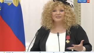 Алла Пугачева получила  награду 22.12.2014