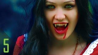 5 Фактов Существования Вампиров - FENOMEN