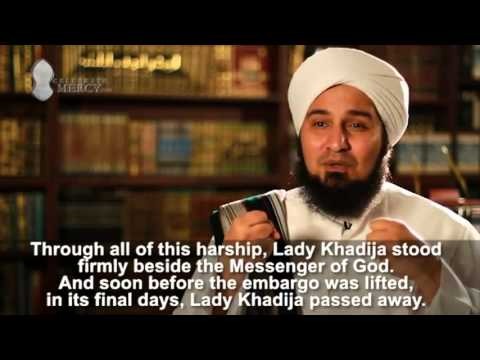 muhammad and khadija Khadija, the mother of islam, was the first person on earth to accept muhammad as the final prophet of god and accept the revelations that culminated into the holy qur'an.