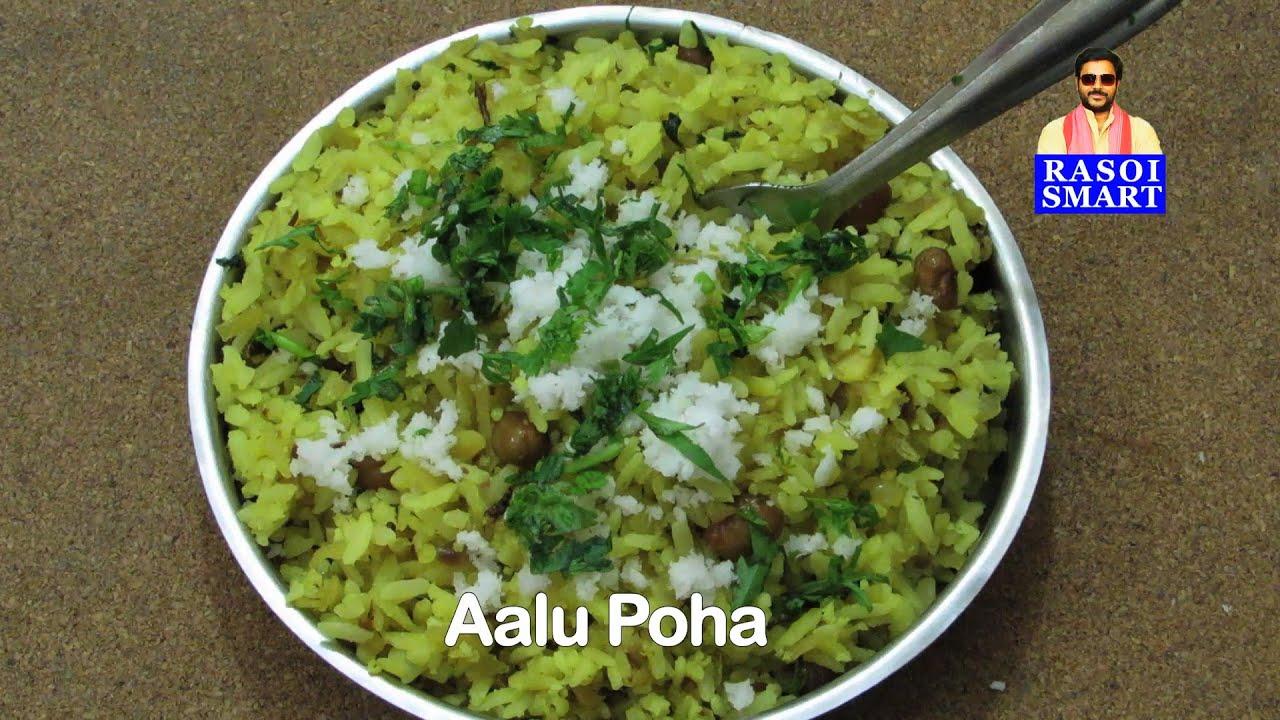 how to make juicy poha