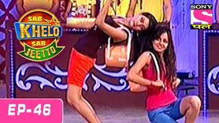 Sab Khelo Sab Jeetto - सब खेलो सब जीतो - Episode 46 - 7th July 2016