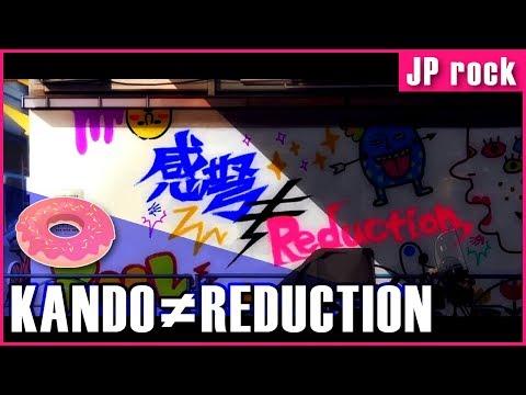 Kando≠Reduction - AKIAKANE【0P2C Cover】