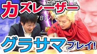 大人気お笑いコンビ『メイプル超合金(安藤なつ・カズレーザー)』がCM...