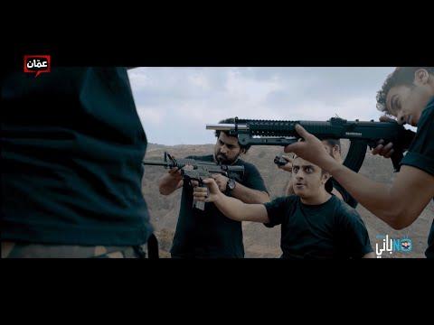 نوباني شو - الحلقة 15 : إحتلال                                            يزن النوباني - Yazan Noba
